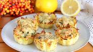 Фото рецепта Тарталетки из картофеля с куриным филе