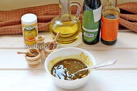 Добавить карри, соль, перец, соусы, масло оливковое и хорошо перемешать.