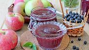 Фото рецепта Яблочный джем с чёрноплодной рябиной