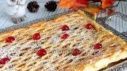 Фото рецепта Пирог из слоёногo теста с тыквой