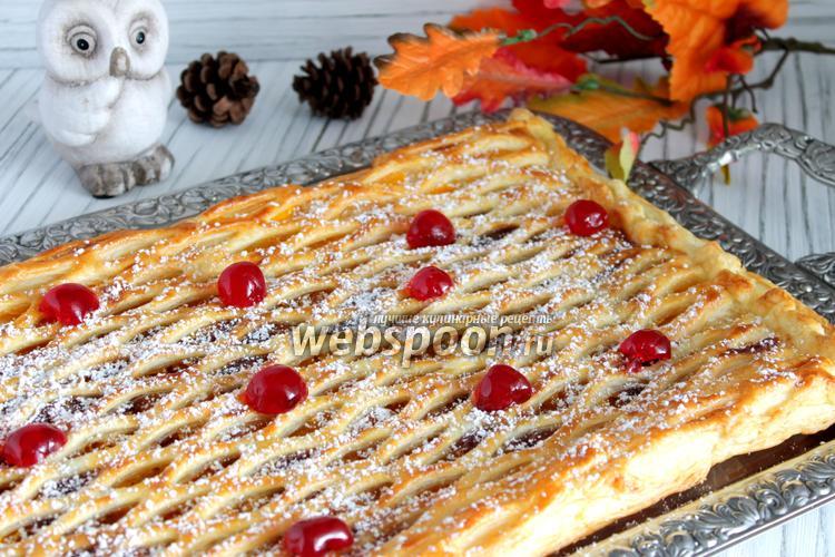 Пирог с тыквой из слоеного теста - рецепт пошаговый с фото