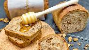 Фото рецепта Цельнозерновой хлеб с грецкими орехами и мёдом