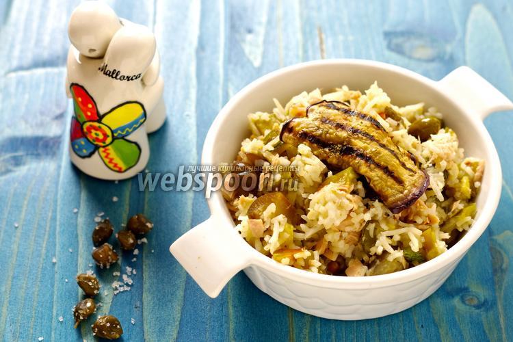 Фото «Средиземноморский» рисовый салат