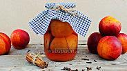 Фото рецепта Компот из персиков на зиму
