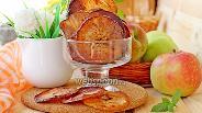 Фото рецепта Яблочные чипсы