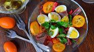 Фото рецепта Салат с кумкватами и бастурмой