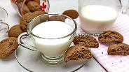Фото рецепта Гречневое печенье с шоколадом