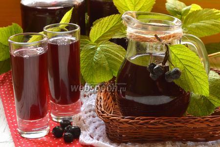 Сок из чёрноплодной рябины на зиму