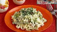 Фото рецепта Селёдочный салат с яблоками