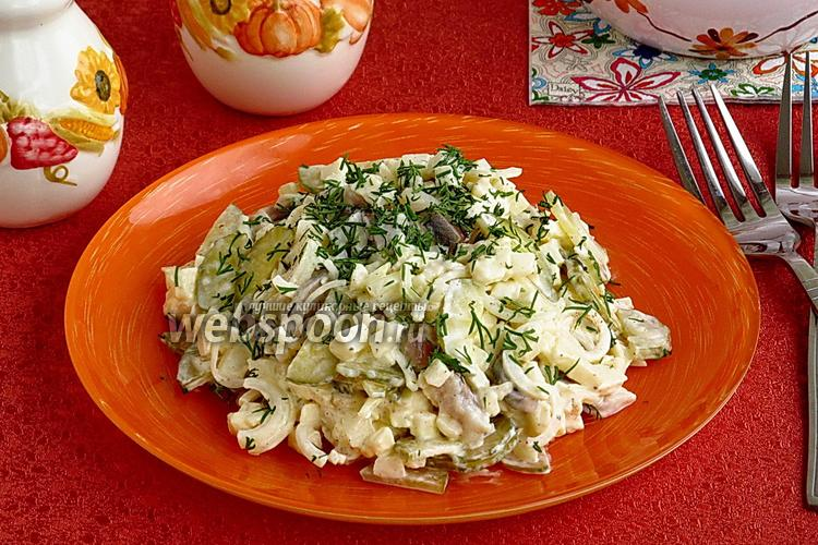 Фото Селёдочный салат с яблоками