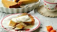 Фото рецепта Тыквенный пирог
