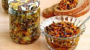 Фото рецепта Икра с опятами «Деликатесная»