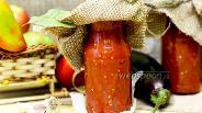 Фото рецепта Томатный соус с баклажанами и яблоками в мультиварке