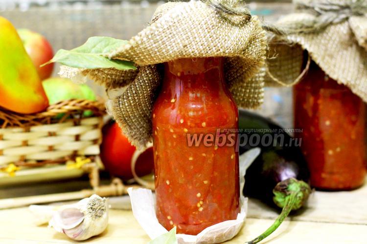 Фото Томатный соус с баклажанами и яблоками в мультиварке