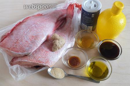 Подготовьте необходимые ингредиенты: подготовленного к кулинарной обработке морского окуня, устричный соус, оливковое масло, лимонный сок, мёд, соус чили, имбирь, сухой чеснок и соль.