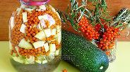 Фото рецепта Компот из кабачков с облепихой на зиму