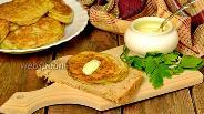Фото рецепта Овощные котлеты с гороховой мукой