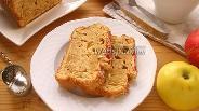 Фото рецепта Яблочный кекс с кунжутом