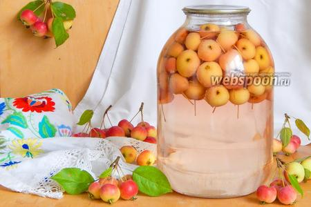 Компот из райских яблочек на зиму