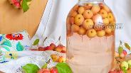 Фото рецепта Компот из райских яблочек на зиму