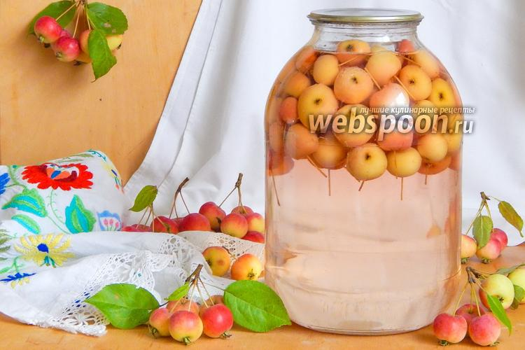 Фото Компот из райских яблочек на зиму