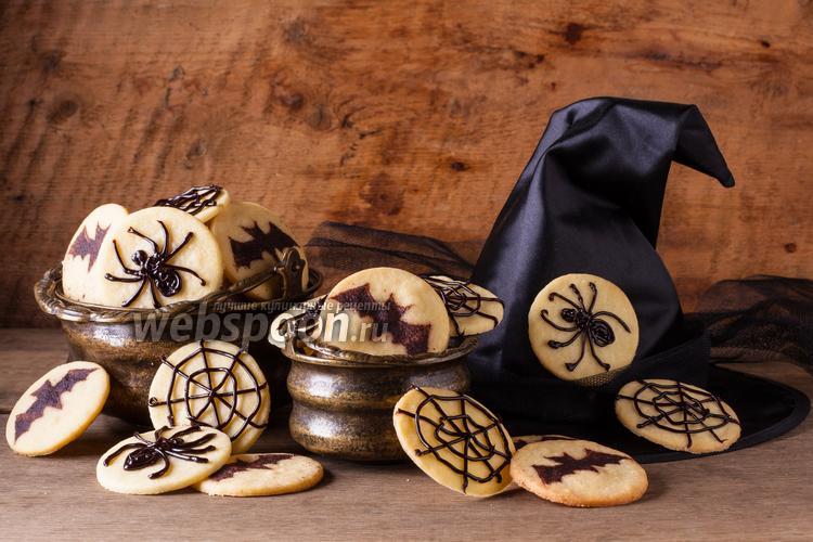Фото Печенье на Хэллоуин