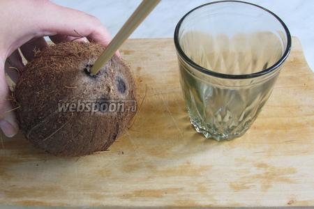 Для начала разделаем кокос. Для этого палочкой для суши протыкаем 1 из 3 кружков на кокосе.