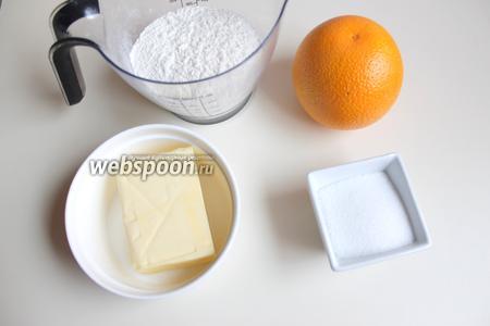 Для теста нам понадобятся: мука, масло, сахар и цедра апельсина.