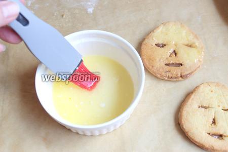 Теперь нам надо ещё смазать их глазурью. Можно и не делать этого. Итак, смешаем сок апельсина (1 ст. л.), и сахарную пудру. Глазурь должна быть прозрачной. Смажем печенюшки.