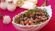 Фото рецепта Тёплый салат из баклажанов со сметанной заправкой
