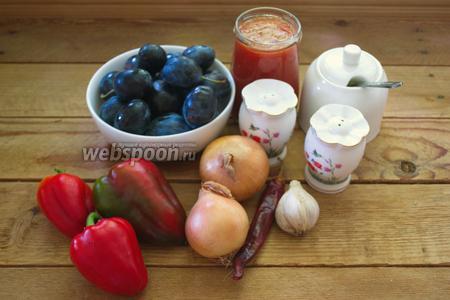 Для приготовления аджики из синих слив нам необходимы: слива «Угорка», томатный сок свежеприготовленный, соль, сахар, болгарский перец, горький перец, лук репчатый, кориандр сушёный молотый, тимьян сушёный, чеснок. Вес сливы указан без косточки.