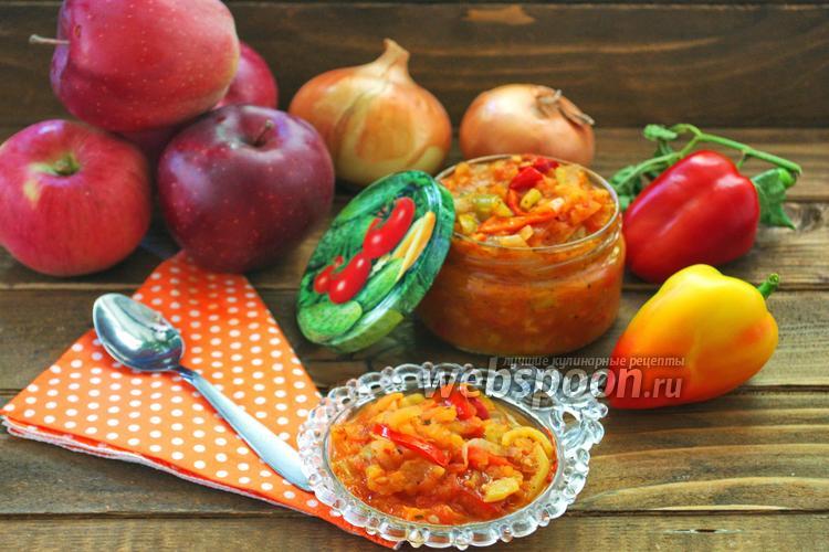 Фото Лечо с яблоком