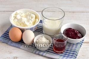 Для приготовления мороженого нам понадобится маскарпоне, яйца, сахар, йогурт, смородиновый курд, смородиновый ликёр.