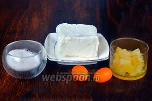 Для приготовления идеального завтрака вам понадобится творог 5%, ананасы консервированные, сахар и кумкваты.