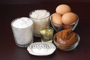 Для приготовления карамельного бисквита в мультиварке нам понадобится вареное сгущённое молоко, яйца, сахар, мука, разрыхлитель, подсолнечное масло.