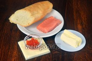 Для приготовления канапе нам понадобится красная рыба, батон, масло сливочное, икра красная и сыр пластинками.