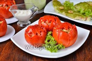 Помидоры начинённые картофелем, грибами, сыром и оливками с соусом из петрушки и сметаны