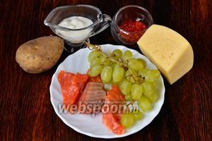 Для приготовления салата Сан-тропе вам понадобится виноград кишмиш, икра красная, майонез, картофель, сыр и сёмга.