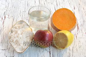 Для приготовления яблочно-тыквенного напитка с мякотью нам понадобится сладкая тыква, кисло-сладкие яблоки, сахар, вода, лимон.