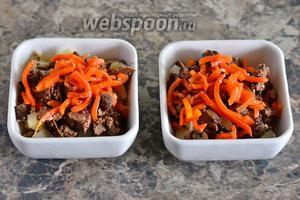 Кладём корейскую морковь.