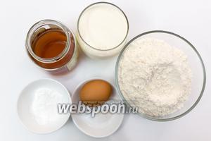 Для приготовления нам понадобится: мука, соль, мёд, разрыхлитель, молоко, яйцо, масло подсолнечное.