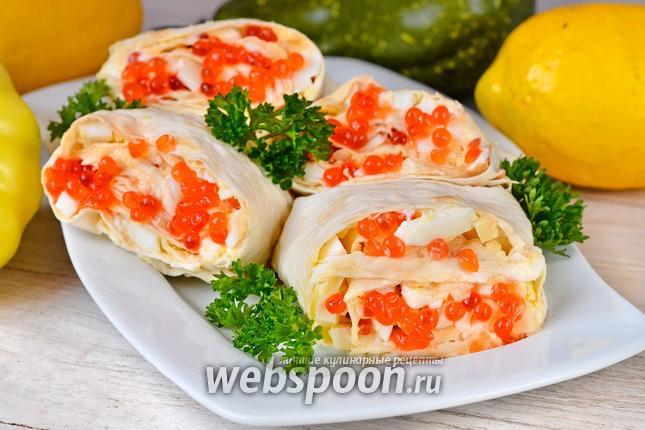 Фото Рулетики из лаваша с яйцами, кальмарами и красной икрой