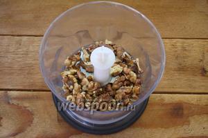 Грецкий орех перебрать от перепонок. Если попадутся их фрагменты — можно сломать зубы. Измельчите орех в блендере двойным нажатием. Кусочки ореха должны быть не однородны и не должны превратиться в пыль.