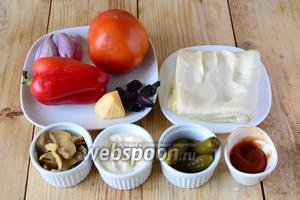 Для приготовления нам понадобится: слоёное тесто, помидор, болгарский перец, огурцы-корнишоны, консервированные шампиньоны, фиолетовый лук, базилик, сыр твёрдый, кетчуп, майонез.
