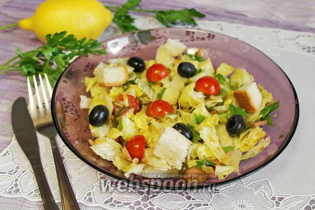 Фото Сочный салат с маслинами, сыром и сухариками