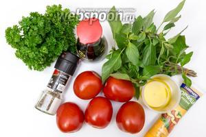 Для приготовления нам понадобятся соевый соус, помидоры, смесь перцев, петрушка, кинза, чеснок, горчица, мёд, сахар, соль, лук, уксус, оливковое масло.