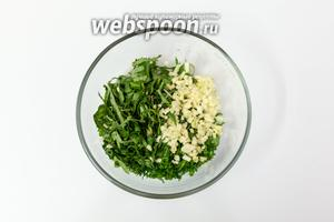 Зелень и чеснок нарежем мелко.