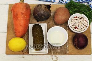 Для приготовления нам понадобятся следующие продукты: картофель, свёкла, морковка, огурец солёный, лук фиолетовый, фасоль, укроп, масло оливковое, сок лимона, соль, перец.