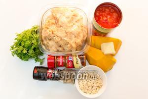 Для приготовления нам понадобятся: фарш куриный, овсяные хлопья, тыква, пармезан, кинза, лук, чеснок, соль, перец, помидоры в собственном соку, паприка, чеснок.
