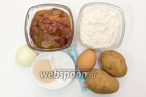 Для приготовления нам понадобятся: мука, соль, сахар, смесь перцев, печень куриная, картофель, лук, дрожжи, молоко.